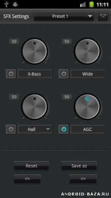 Скриншот jetAudio Music Player Plus