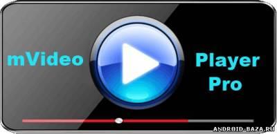 Картинка mVideo Player Pro