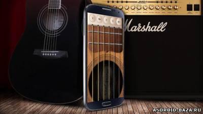 Real Guitar Free - Гитара на телефон