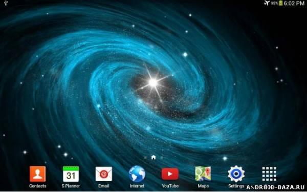Галактика - живые обои на телефон