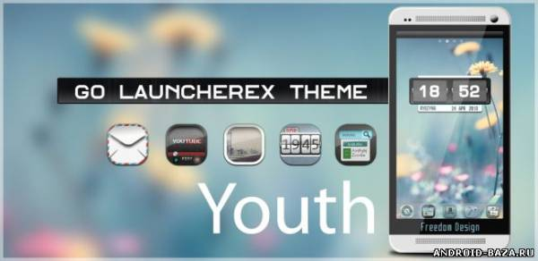 Youth GO Launcher Theme для андроид