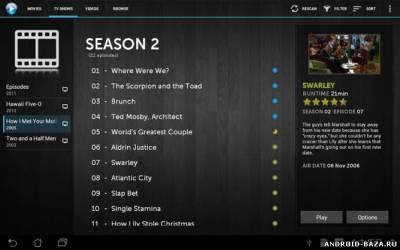mVideo Player Pro на планшет