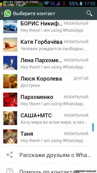 WhatsApp Messenger 2.18.306 на планшет