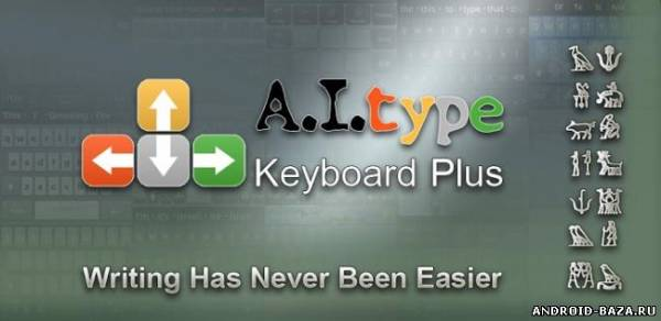 A.I.type Клавиатура