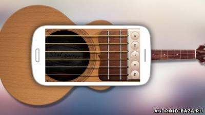 Real Guitar Free - Гитара на планшет